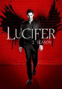 Lúcifer: Temporada 2